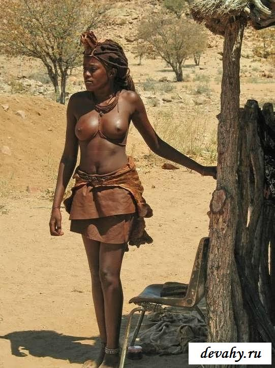 Обнаженные Девушки Диких Племен