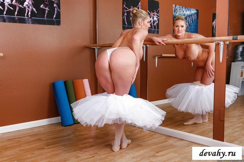Красивая голая балерина с большими титьками
