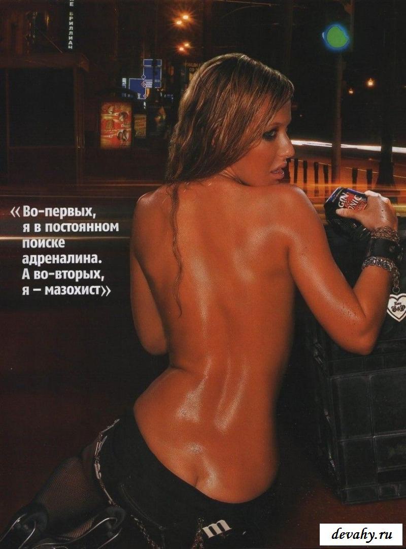 Голая телеведущая Ксения Собчак