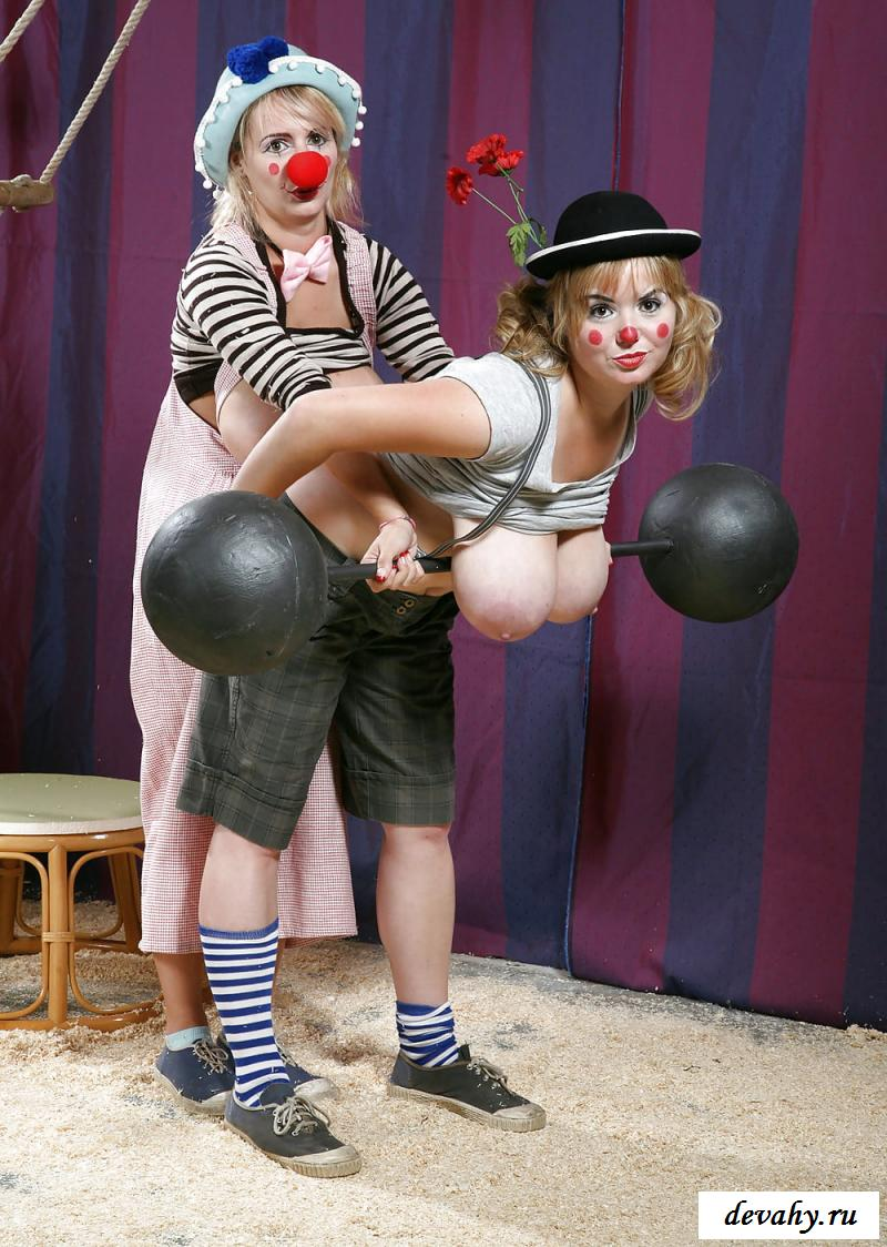 Две клоунессы с голыми грудями (картинки)