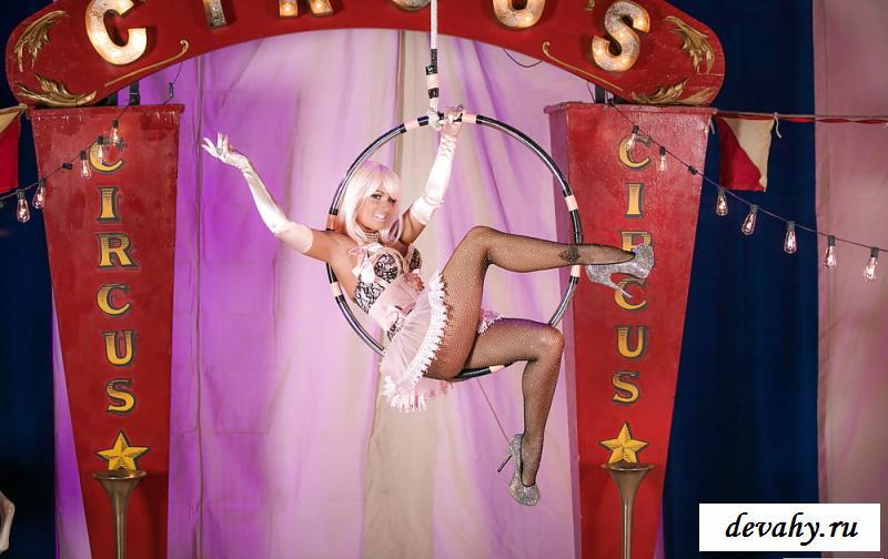 Страстные работницы эротического цирка
