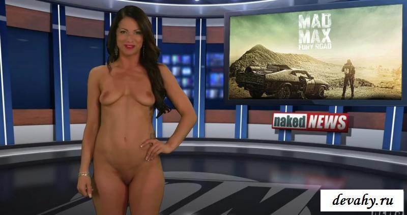 Фото голых журналисток ведущих новостей