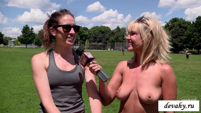 Порно онлайн репортерша берет интервью у спортсменок 11