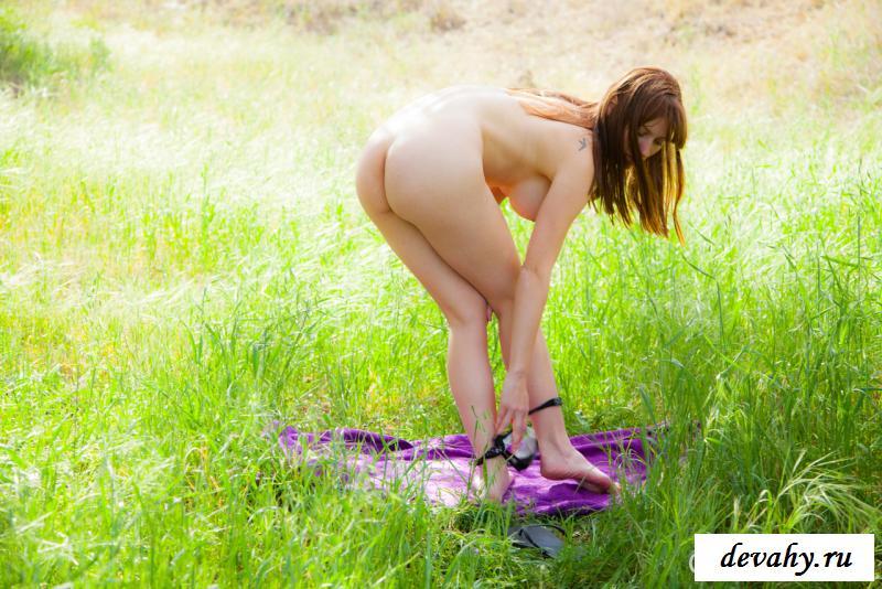 Обнаженная сняла нижнее белье на зеленой поляне смотреть эротику
